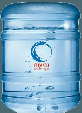 מיני בר - מיכל מים גדול