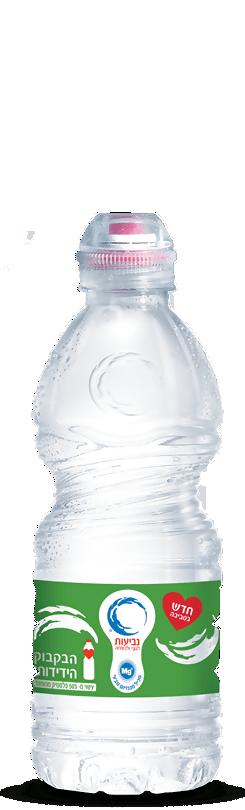 בקבוק מים מינרליים TOGO