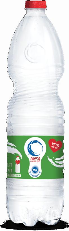 בקבוק מים מינרליים 1.5ליטר